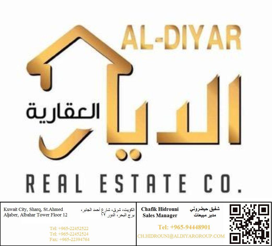 شركة الديار العقارية Kuwait City Sales Manager Real