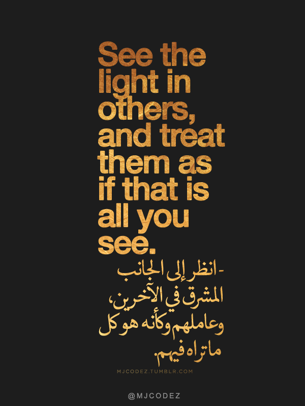 Mjcodez Words Quotes Islamic Inspirational Quotes Life Quotes
