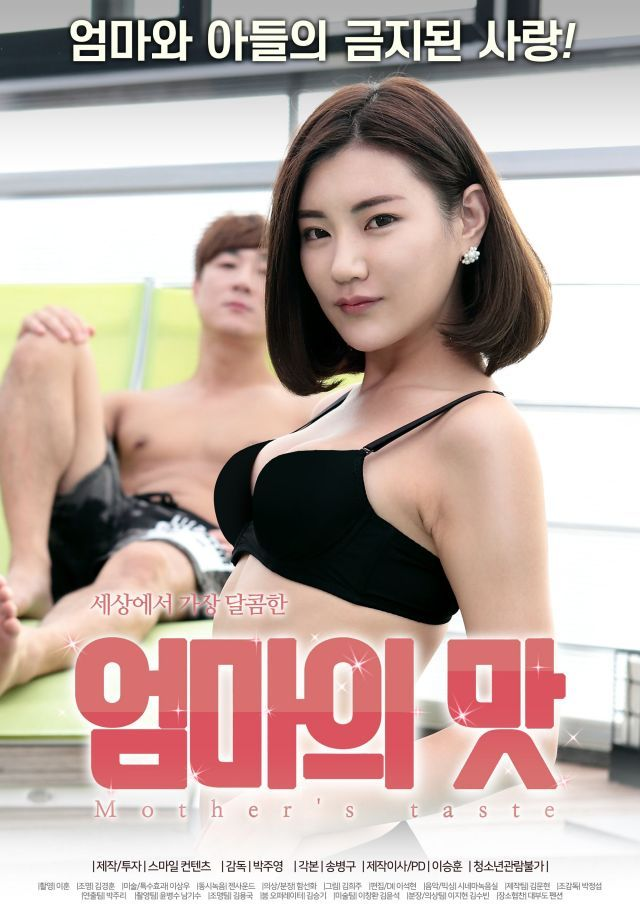 Pin On Korean