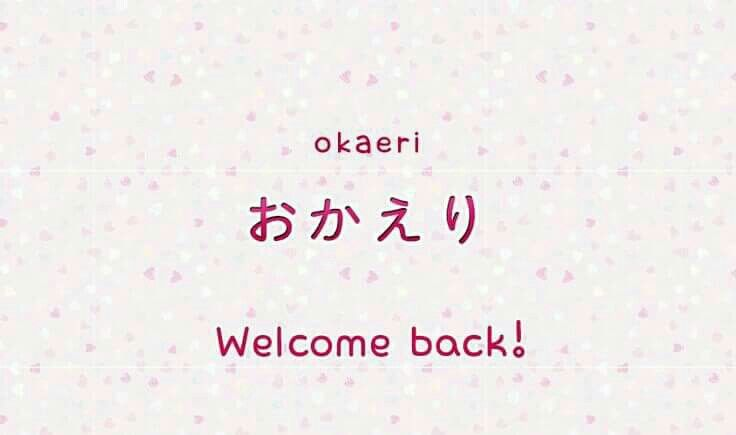 Pinterest It S Ani Learn Japanese Words Japanese Language Study Japanese