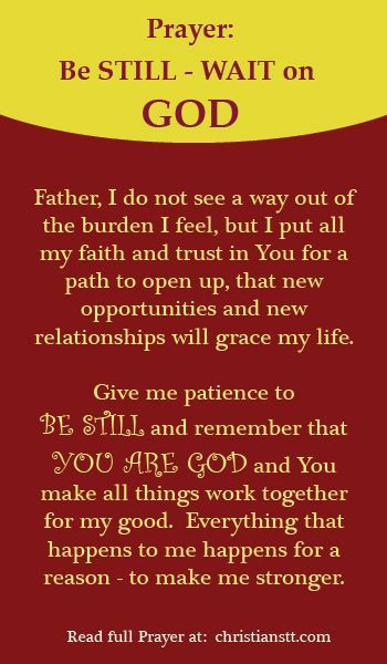 Warfare Prayer: Be Still - Wait on God