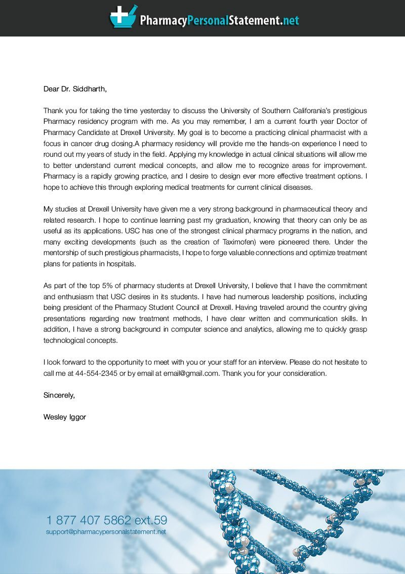 Letters Of Recommendation Template Letter Of Intent Letter Of
