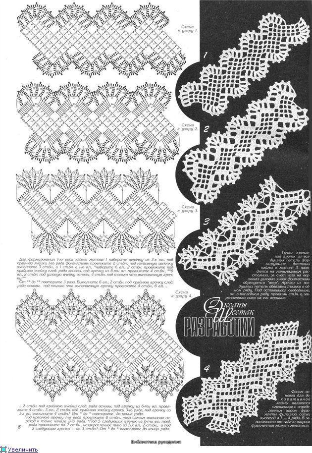 Duplet 122 p8 - Oblique filet crochet lace tape / strip ~~ Журнал ...