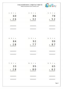DoubleDigit Multiplication Practice  Long Multiplication More