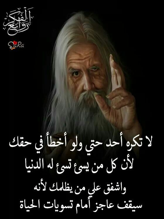 Ronahi Harki Proverbs Quotes Words Quotes Arabic Quotes