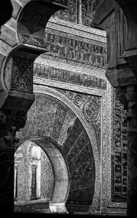 Islamic Architecture - Andalucia