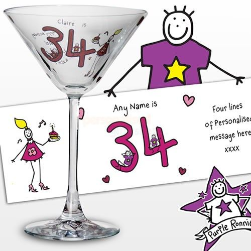 Personalised Purple Ronnie Birthday Cocktail Glass Middle Age Female  from Personalised Gifts Shop - ONLY £16.95
