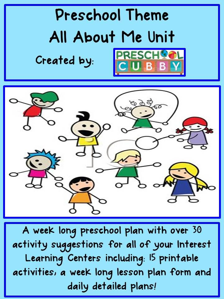 An All About Me Preschool resource pack which includes a completed - preschool lesson plan