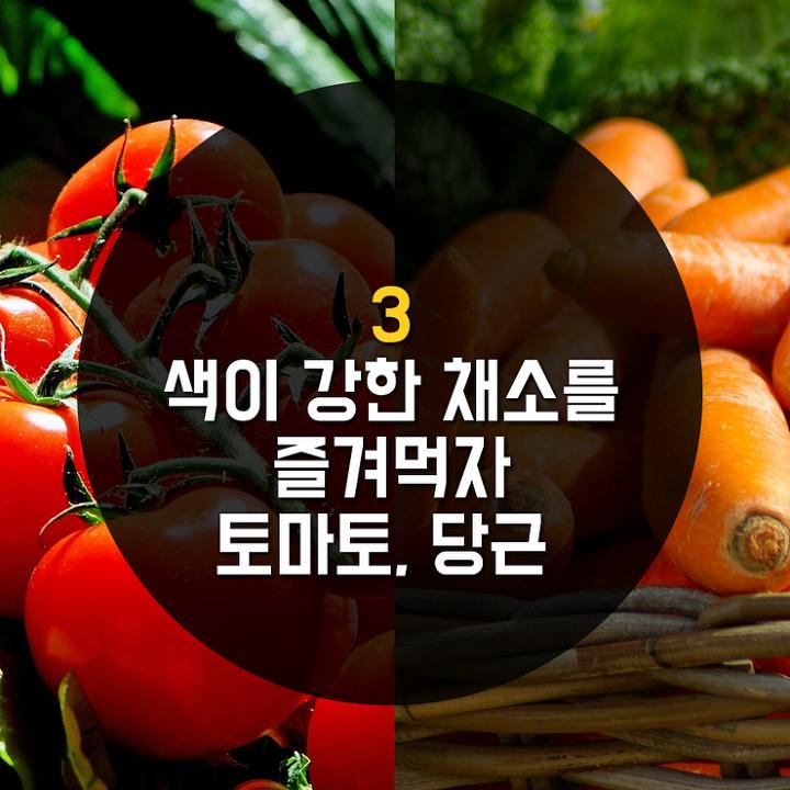 슈퍼 정자를 만드는 5가지 음식 건강 건강 팁 건강 음식