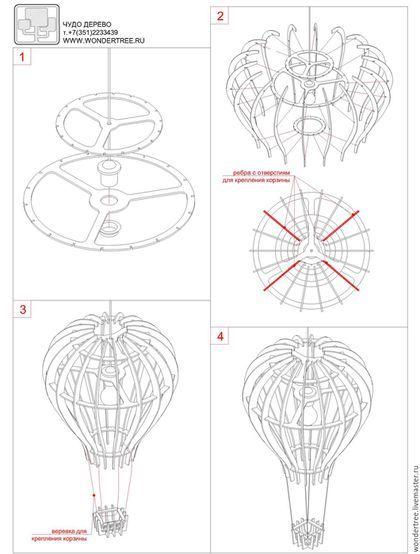 48614521654e Купить или заказать Люстра  Воздушный шар  в интернет-магазине на Ярмарке  Мастеров.