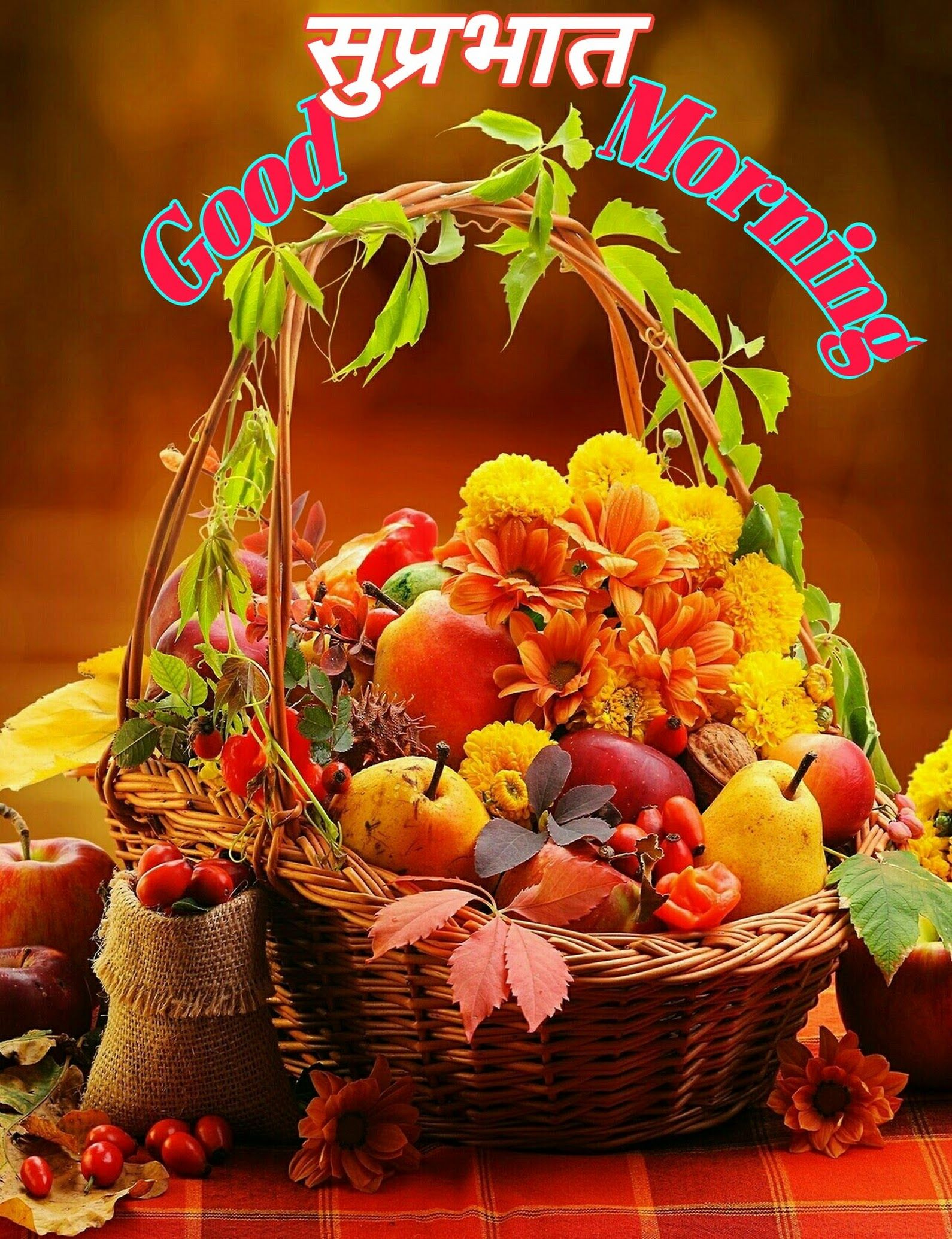 Good Morning Quotes With Fruits: Pin By Mousumi Manna On Good Morning
