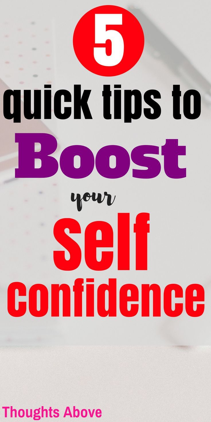 to confidence Steps gain
