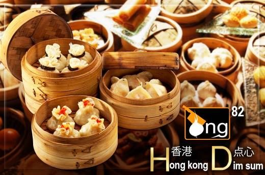 Rp45 000 Instead Of Rp65 000 For A Special All You Can Eat Chinese Dimsum Menu At Hongkong Dimsum 82 Get Yours Now At Www Metrodeal Co Cantonese Food Food Eat