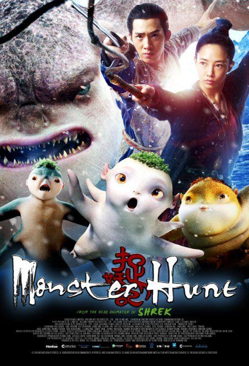 Monster Hunt 2015 Monster Hunt Monster Tim Movie