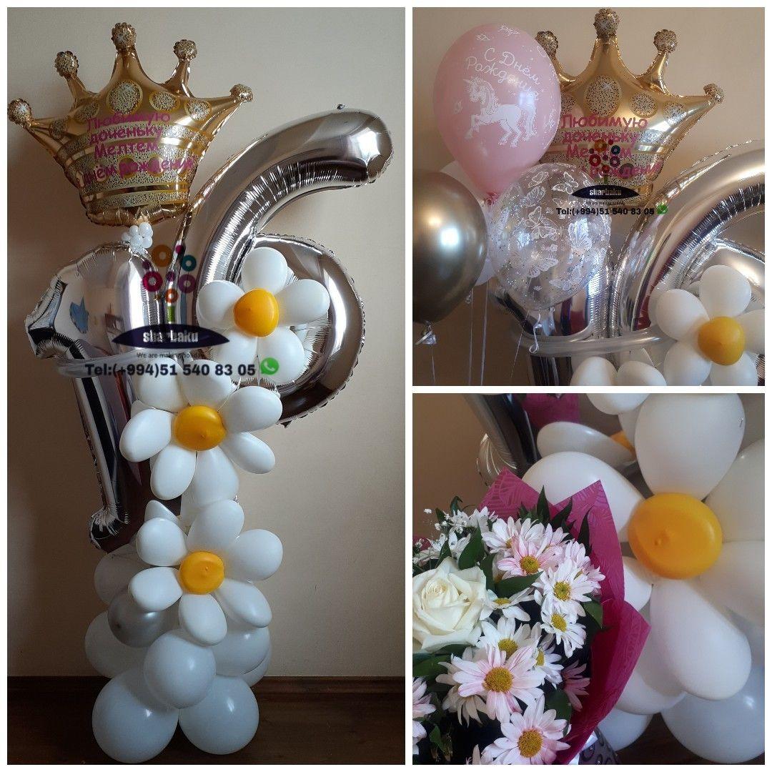 Pin By Nadejda On Shar Ballon Sar Baku Baku Baku Azerbajdzhan Azərbaycan Cake Desserts Food