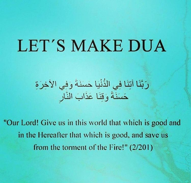 Dua for health in english