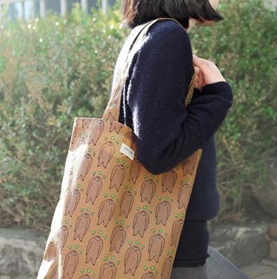 JAM JAM Shoulder Bag