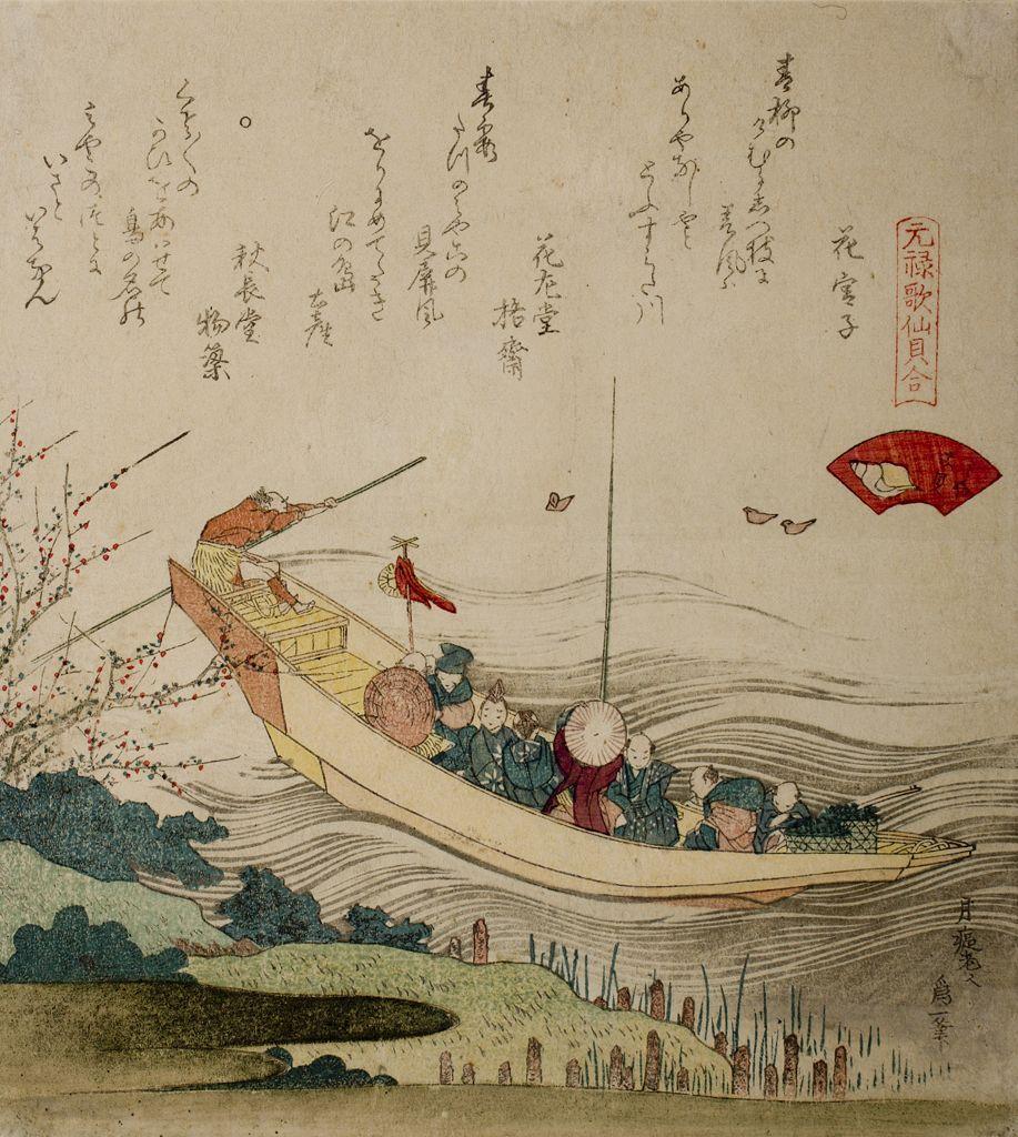 葛飾北斎 作品名:Ferry Boat and Capital Birds on the Sumida River/The Capital Shell (Miyakogai), from the series Shell-Matching Game with Genroku Poets (Genroku kasen kai-awase), Edo period, datable to 1821