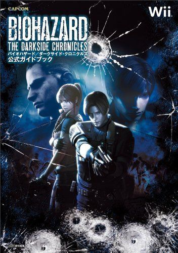 Biohazard Darkside Chronicles Official Guide Book Wii Game Data