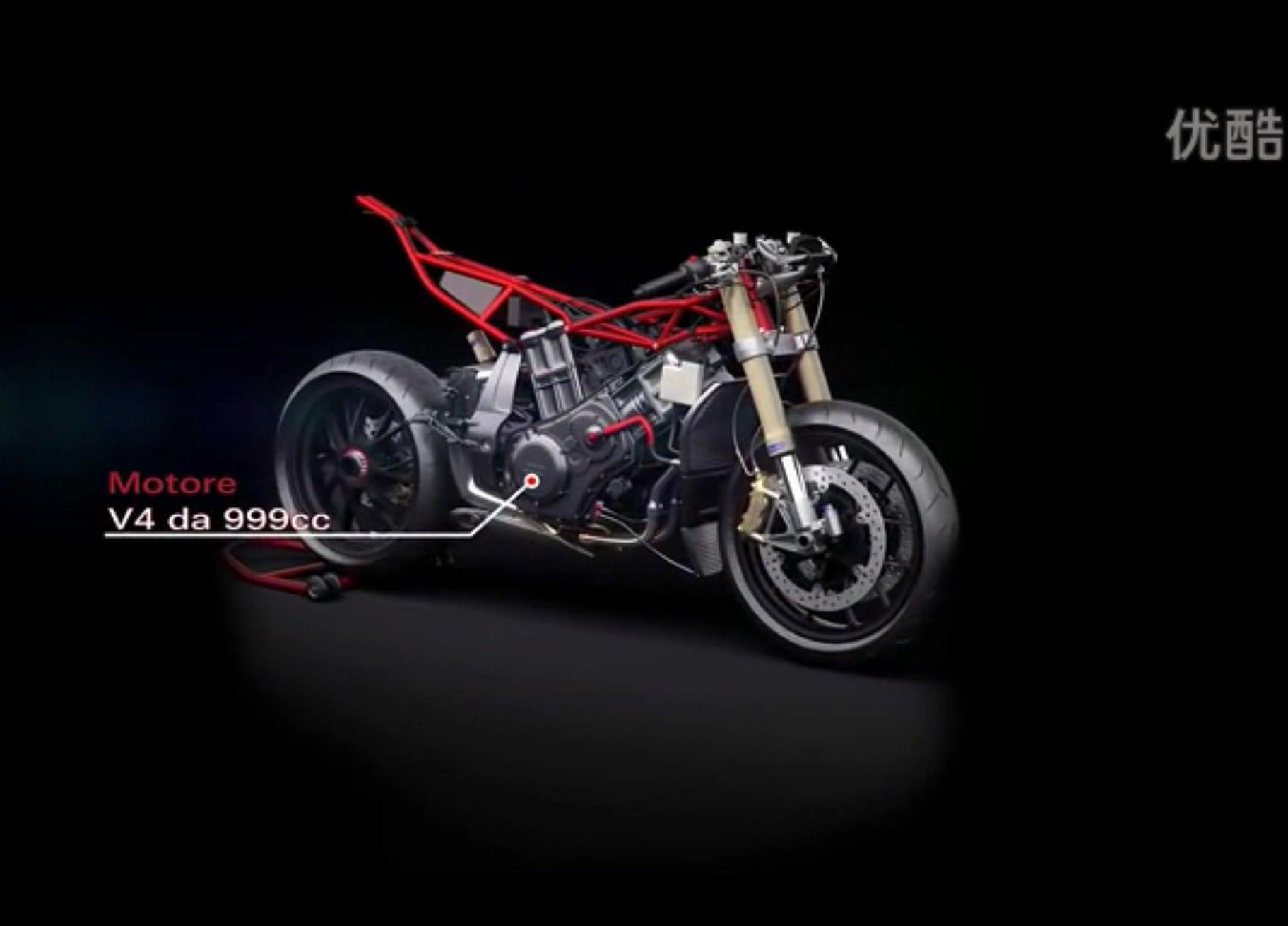 Audi Supersport 10r Concept With A V4 1000cc Ala Honda Rcv