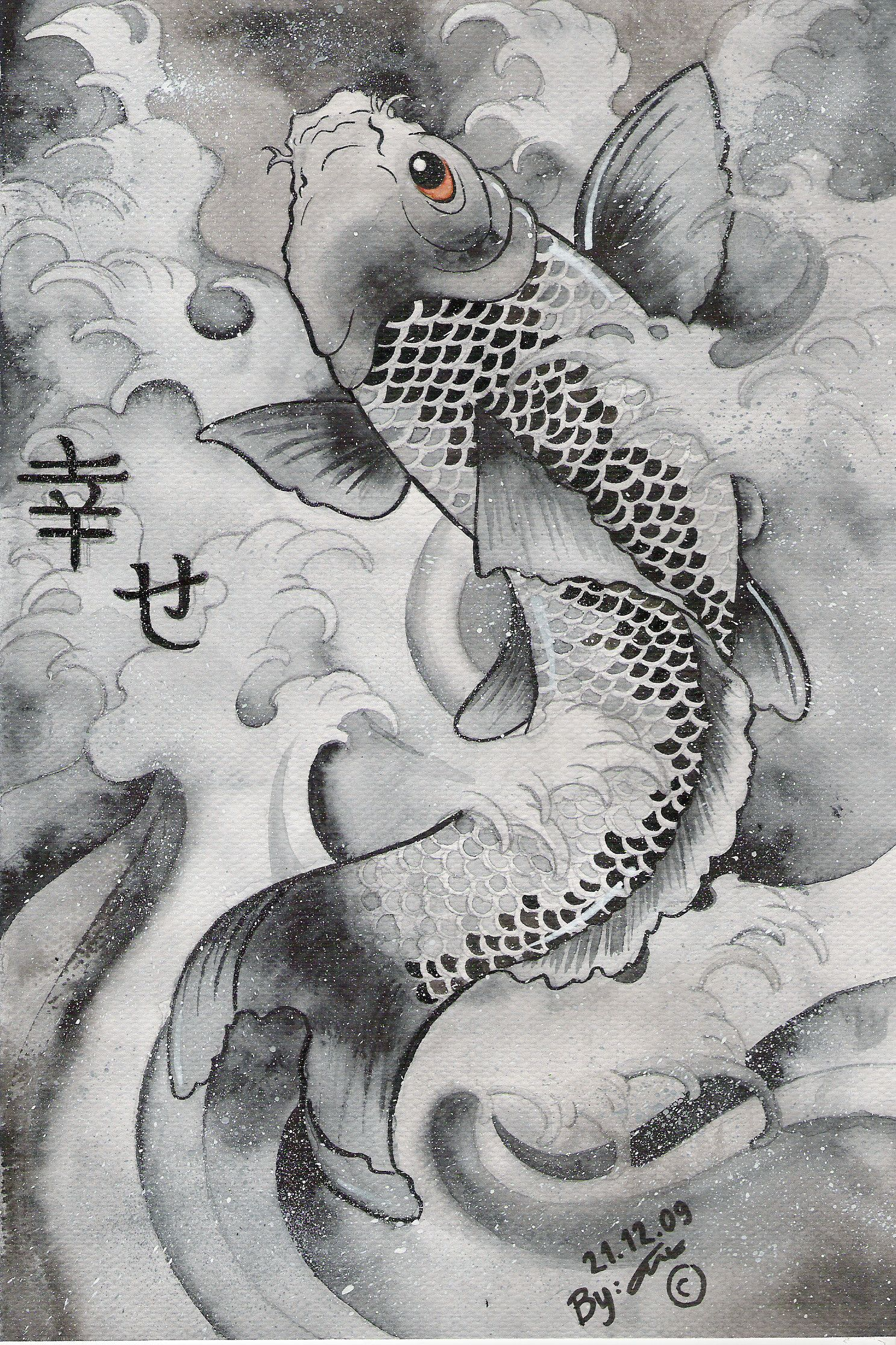 Dancing Carp Koi Fish. So Shiseki (1715 – 1786). Japanese hanging ...
