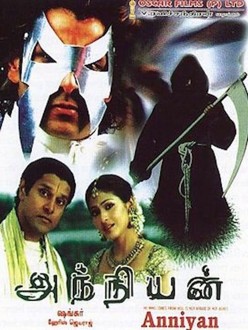 dasavatharam full movie in hindi download