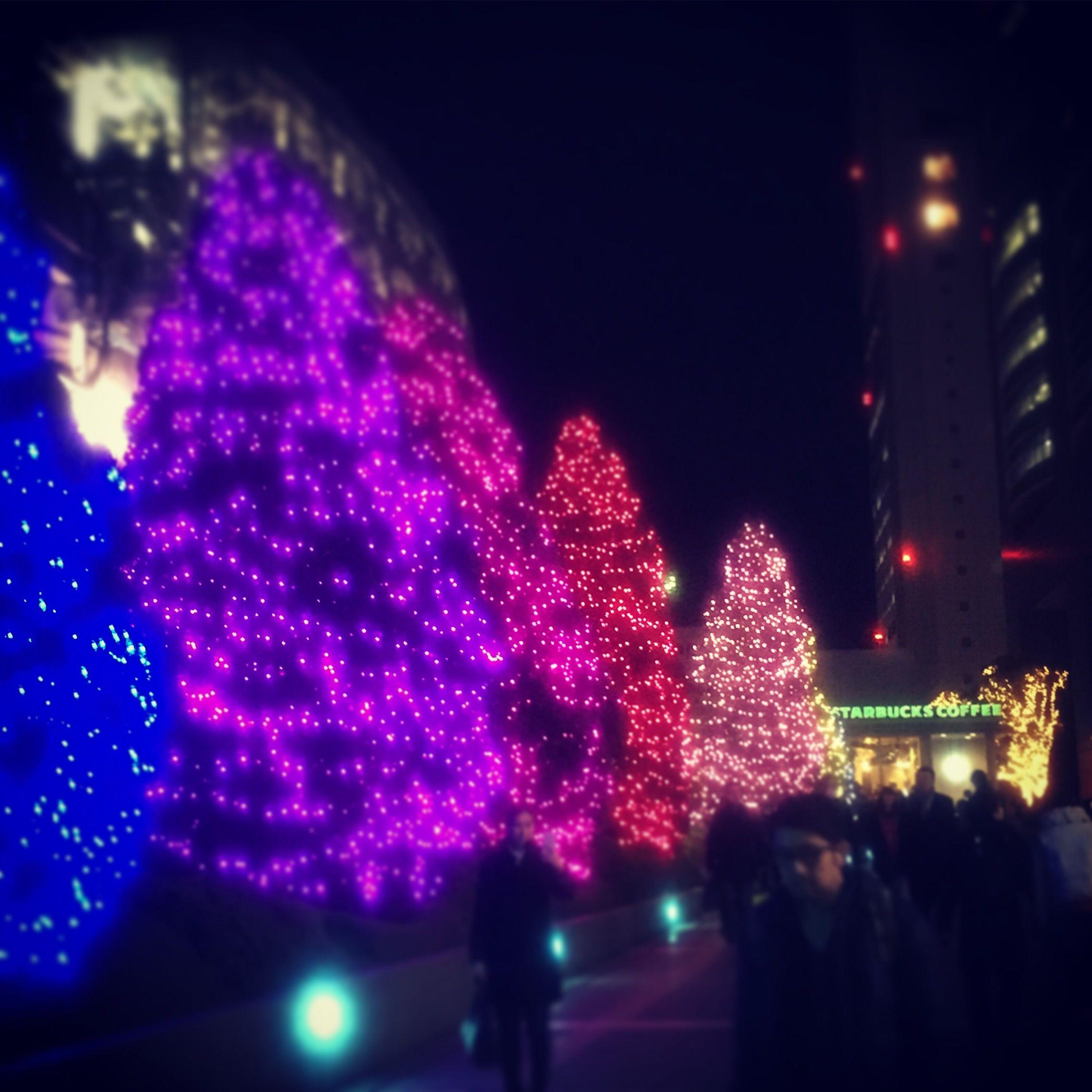 At Shinjuku