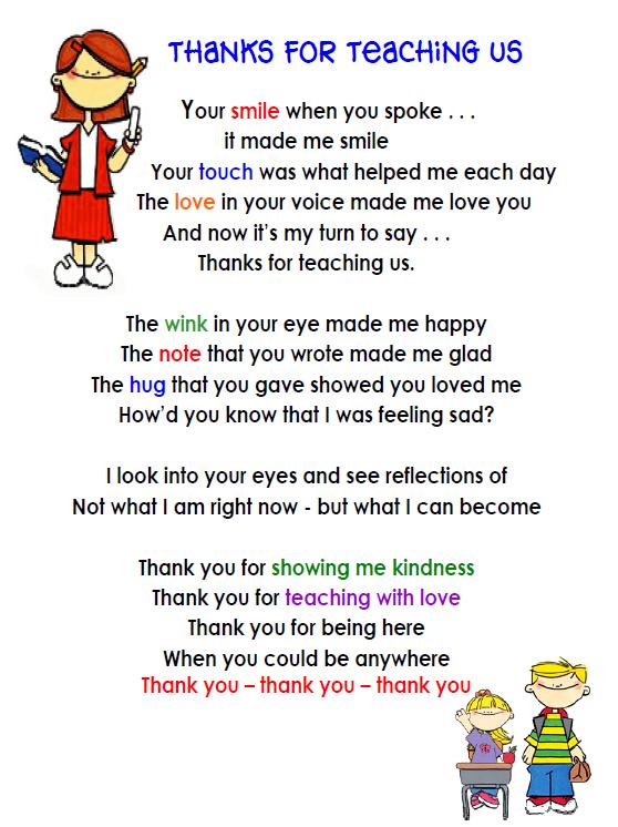 Teachers Thanks For Teaching Us Just A Little More Teacher