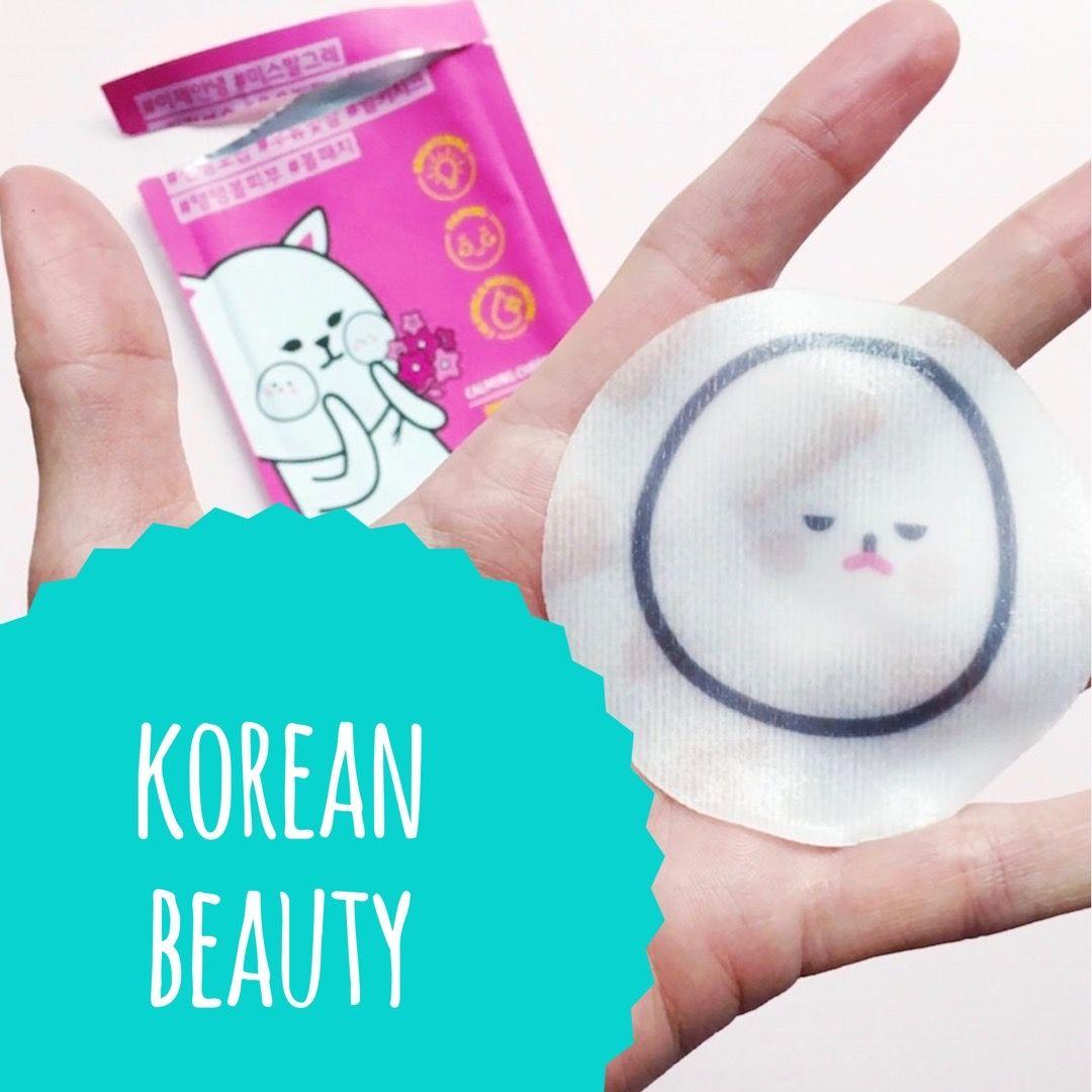 Hier Findet Ihr Meine Liebsten Produkte Aus Dem Bereich Koreanische