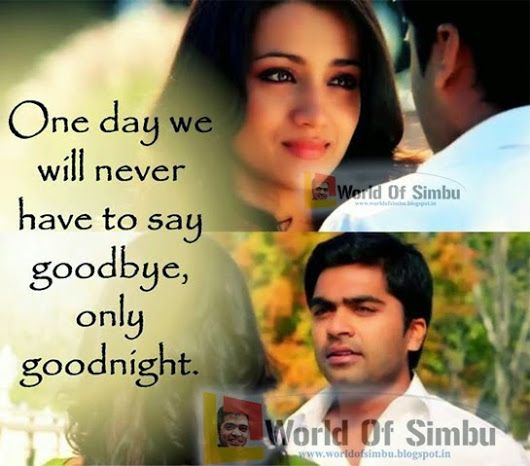 Pin By Vinoth Kumar On Love, Cute & Sweet Messages