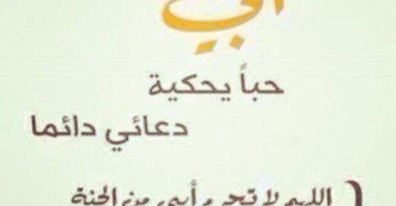 قصيدة عن الوالدين للشافعي ومقتطفات من روائع الشعر العربي Math Calligraphy Math Equations