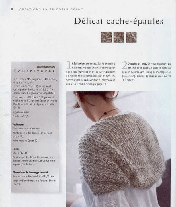 creation en tricotin geant de tine tara
