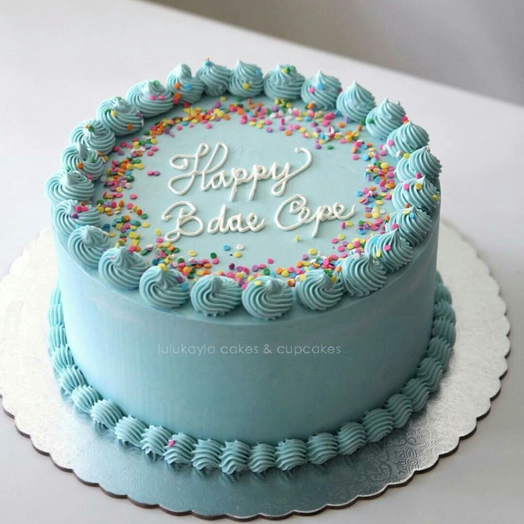 Astonishing Pin By Danny Flores On Little Cakes Buttercream Birthday Cake Personalised Birthday Cards Veneteletsinfo
