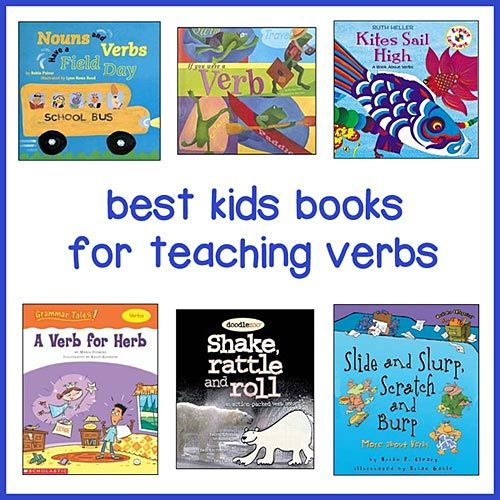 Childrens Books for Teaching Verbs -- list of best picture books - verbs to use in a resume