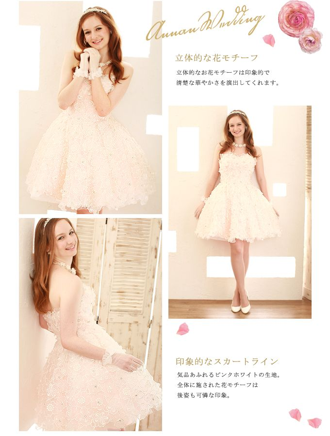 819b9cd1c5cf8 楽天市場  送料無料 ウエディングドレス ミニ 結婚式二次会ドレス花嫁 ...