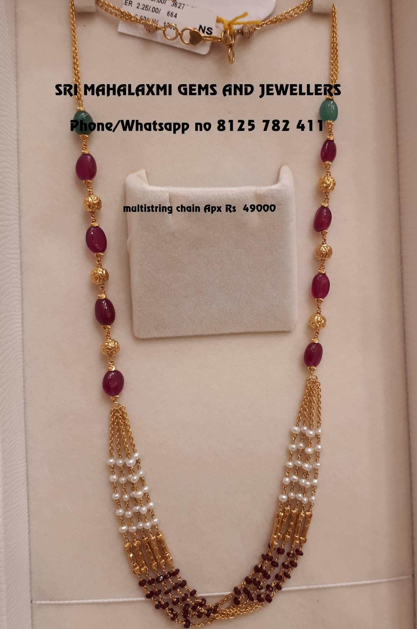 boutiquedesignerjewellery color beads com multi chains
