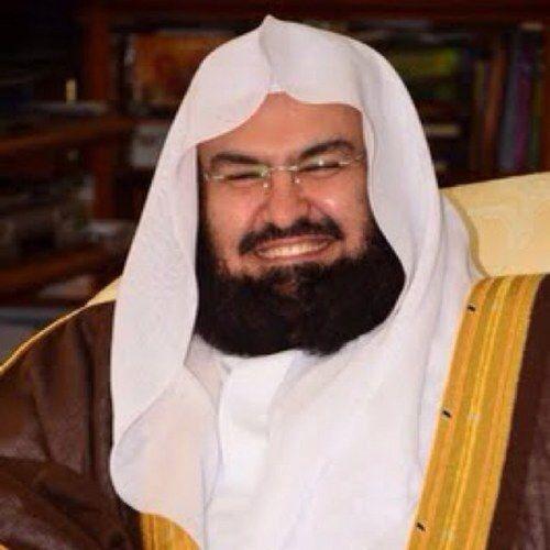 تلاوة عبد الرحمن السديس Quran Verses Quran Surah Quran