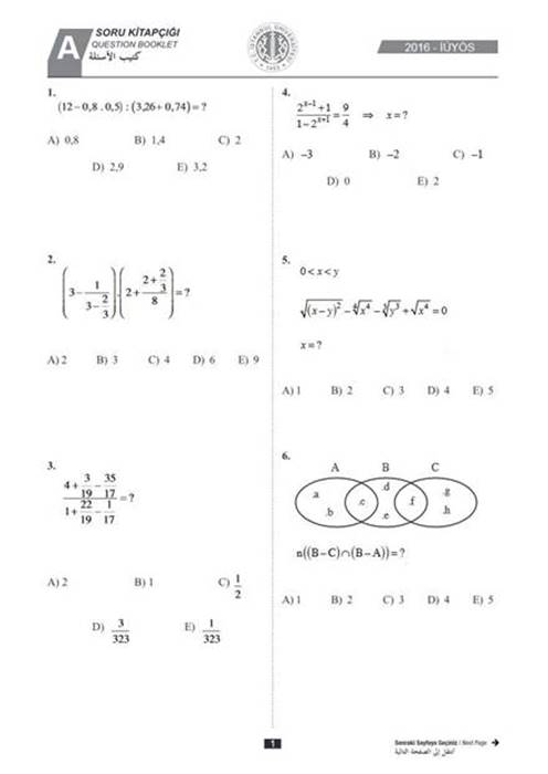 اختبار اليوس تعرف على مواعيد التسجيل واسئلة اختبار Math This Or That Questions Exam