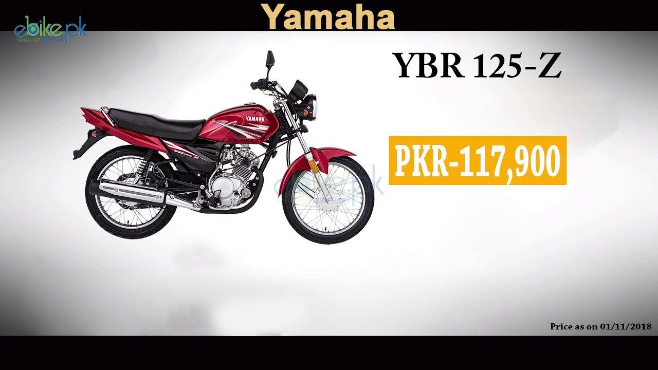 125 Bike Prices 2019 In Pakistan Bike Prices Bike Pakistan