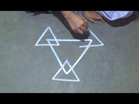 Innovative rangoli designs // geometrical Rangoli designs // easy kolam designs - YouTube