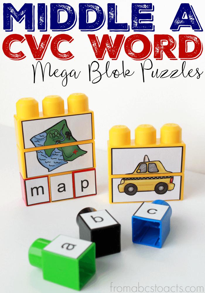 Printable Middle A CVC Word Mega Blok Puzzles | Phonics and Word ...