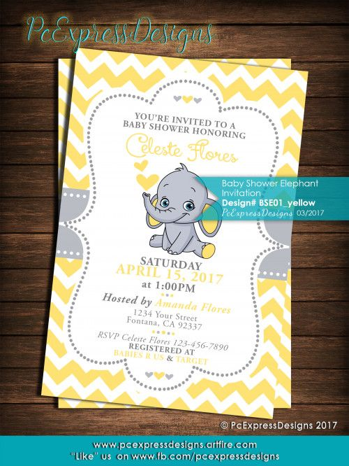 baby elephant baby shower invitation bse01 yellow baby shower