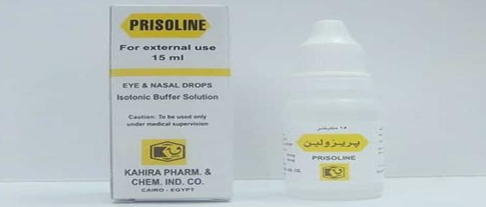قطرة بريزولين Prisoline محلول لعلاج حساسية العين والأنف Buffer Solution Eye Drops Solutions