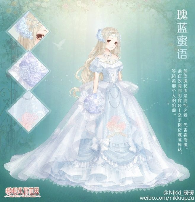 Character Design Dress Up Game : Princess v miracle nikki prom fashion pinterest