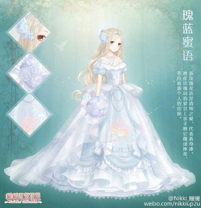 Princess v miracle nikki prom fashion pinterest for Anime wedding dress up games