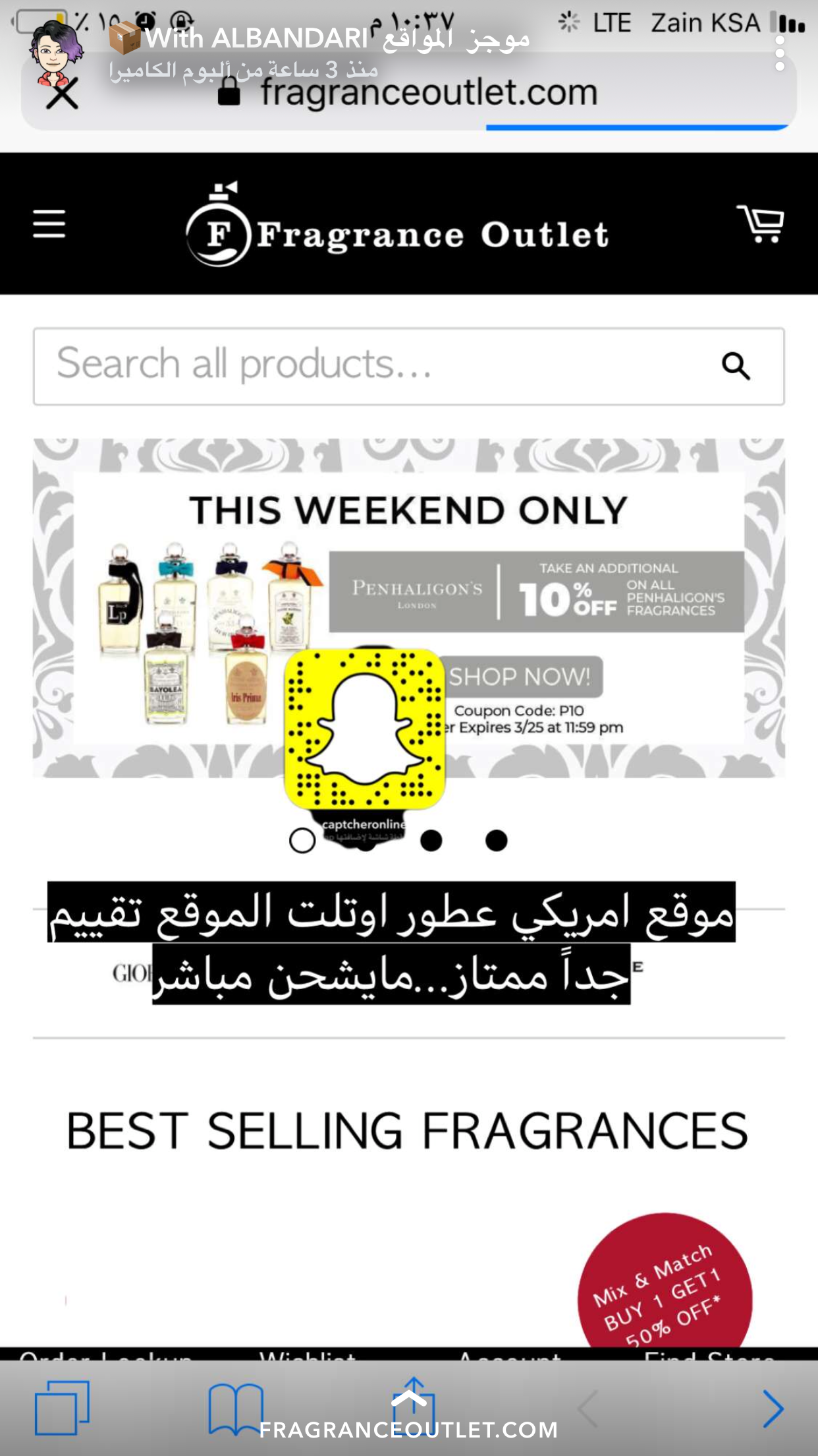 Pin by arwa on مواقع Fragrance outlet, Shopping