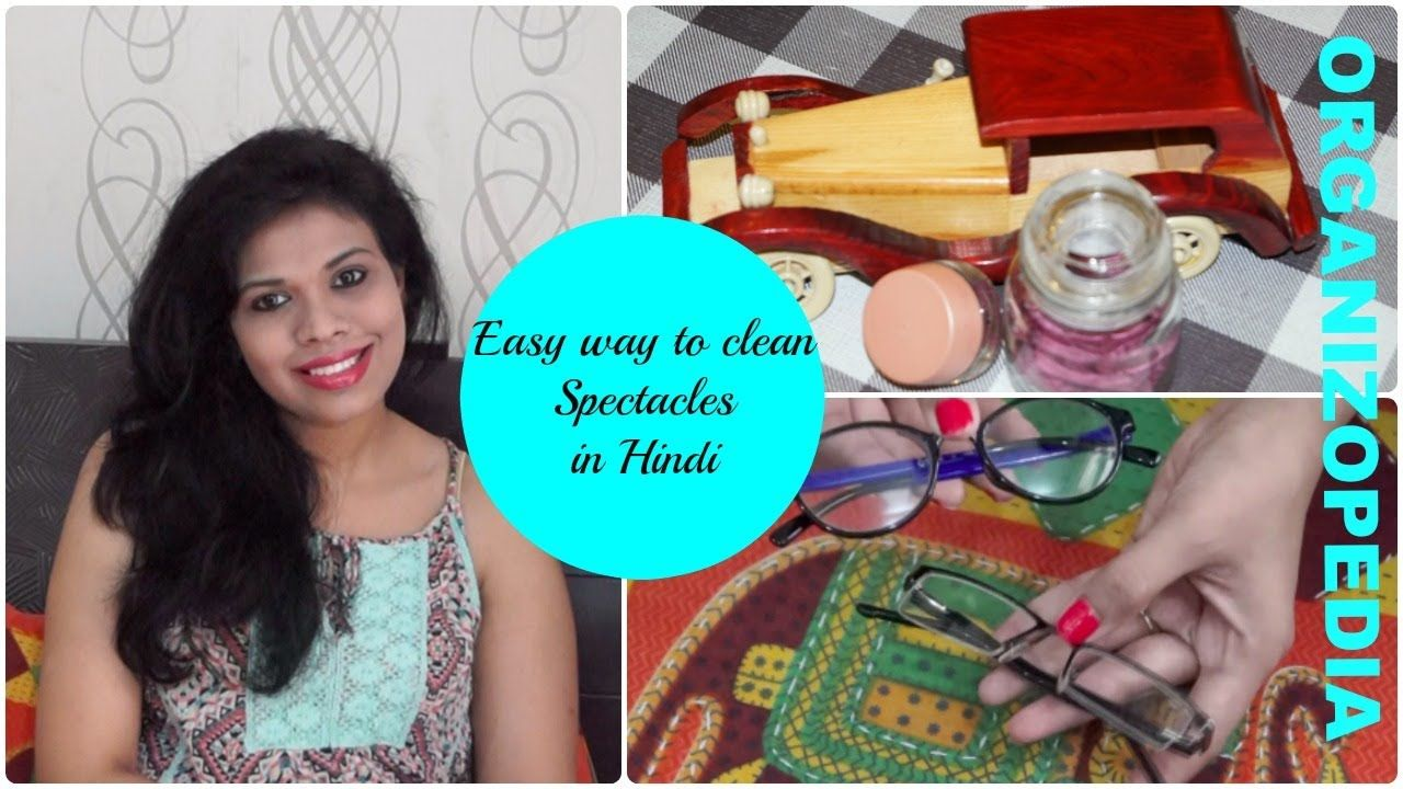 The Best Way To Clean Your Glasses/Spectacles in Hindi