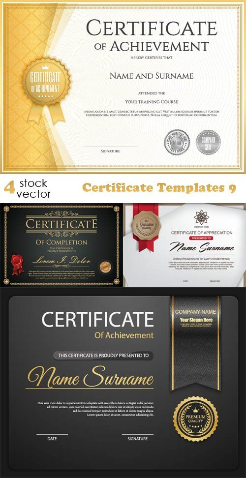 Vectors   Certificate Templates 9 4 AI+TIFF | 66 Mb  Certificate Layout