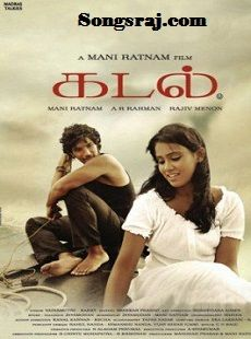 Tamil Kadal 2013 Movie Mp3 Songs Free Download | Songsraj