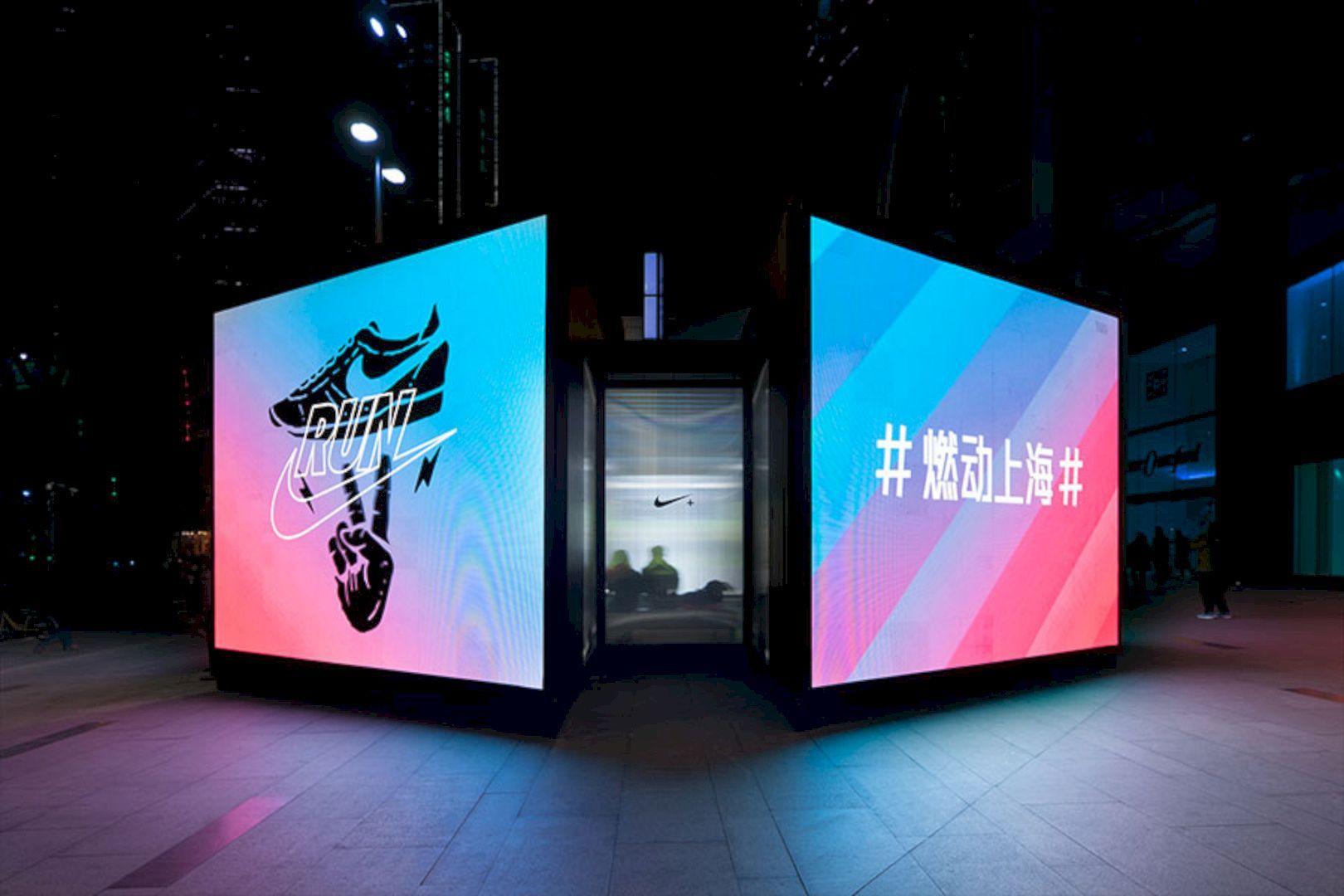 NIKE+ RUN CLUB: A Pop-Up Gym with an